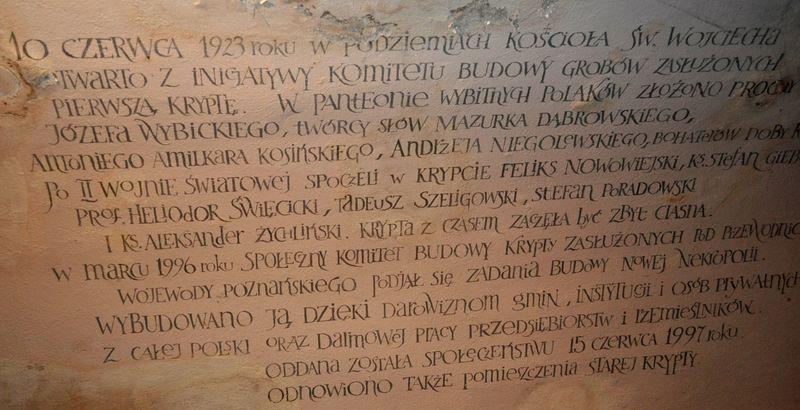 6b  k. Św.Wojciech krypta