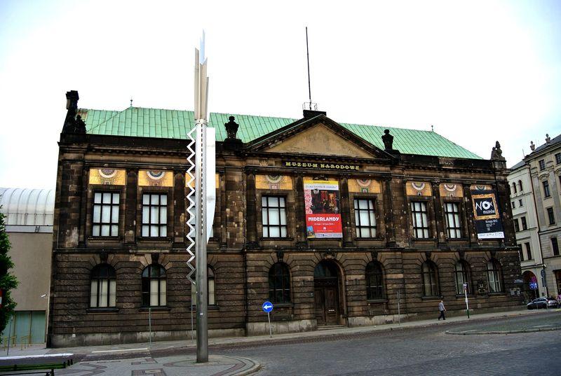 2d Muzeum Kopia