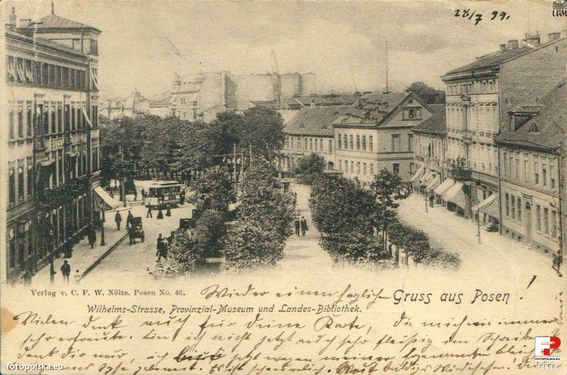 Fotopolska_18598
