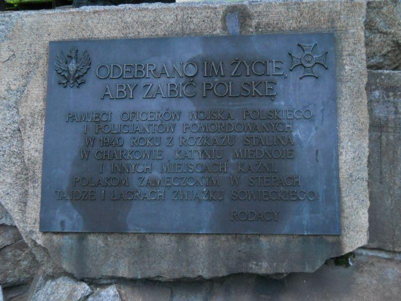 48e Zamek Cesarski